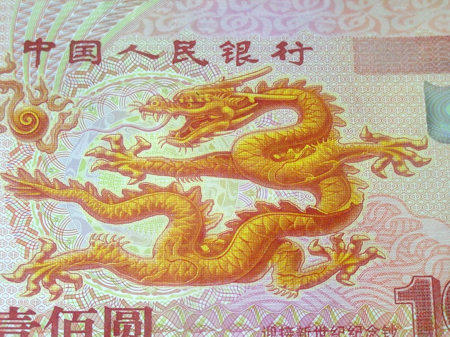 Gold dragon on currency, bank note